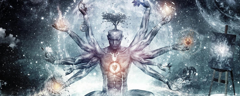 Вселенная внутри нас