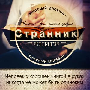 Banner_Strannik-300x300